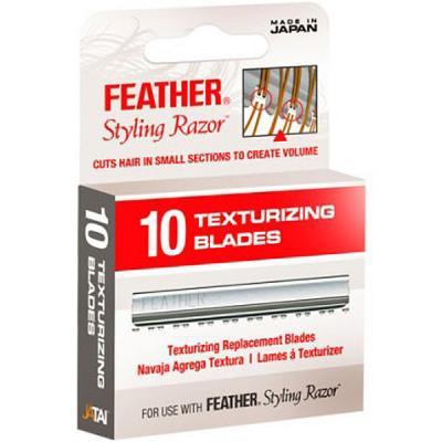 Jatai - Feather - Lames à texturer Feather