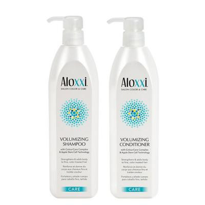 Aloxxi - Volumizing Duo